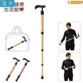 《海夫健康生活館》DEMBY Famica 輕巧快收型拐杖 (AH12)(金色)