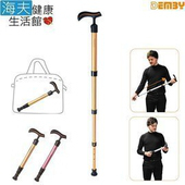 《海夫健康生活館》DEMBY Famica 輕巧快收型拐杖 (AH12)(桃紅色)
