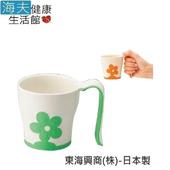 《日華  海夫》杯子 好好握 迷你馬克杯 日本製 (E0890)(綠)