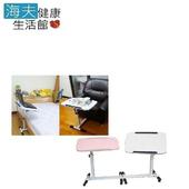 《日華 海夫》桌子 升降餐桌板 可傾式(白底花紋)
