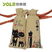 《YOLE悠樂居》貓咪物語束口可懸掛香炭包組(4入)#1035063