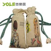 《YOLE悠樂居》百變女生束口可懸掛香炭包組(4入)#1035062