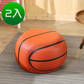 《BuyJM》籃球造型沙發凳(直徑43公分)2入組(橘色)