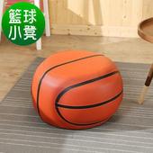 《BuyJM》籃球造型沙發凳(直徑43公分)(橘色)