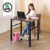 《BuyJM》工業風低甲醛防潑水80公分穩重型附插座工作桌(柚木色)