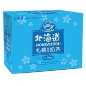 《CASA卡薩》北海道札幌奶茶(25g*12入/盒)