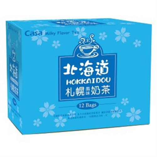 CASA卡薩 北海道札幌奶茶(25g*12入/盒)