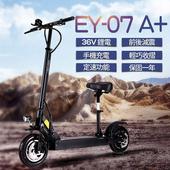 《JOYOR》EY-7A+ 48V鋰電 定速 搭配 500W電機 前後避震 電動滑板車  - 座墊版(EY07A+B)