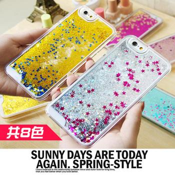 ifive iPhone 6/6S (4.7吋) 星星流沙手機保護殼(金)
