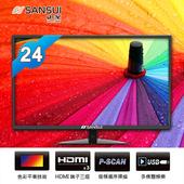 《SANSUI 山水》24吋LED多媒體液晶顯示器(SLED-2403)
