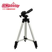 《GoSteady》GoSteady G1011 輕量基礎型腳架