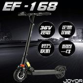《JOYOR》EF-168 36V 鋰電 LED燈 搭配 350W電機 定速 電動滑板車(EF168W)