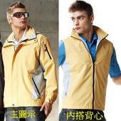 《SAIN SOU》潑水透氣+可拆式防風帽兩件式外套(中性款)T27006(M)