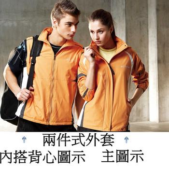 《SAIN SOU》防水/防風/透氣/可拆式防風帽兩件式外套(男)T27003(M)