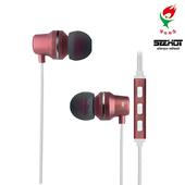 《嘻哈部落SeeHot》嘻哈部落SeeHot 鋁合金入耳式線控耳機麥克風(SH-MHS620)(戀愛粉)