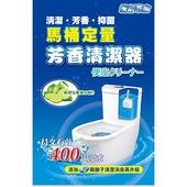 《洗劑革命》馬桶定量芳香清潔器80g/顆 $59