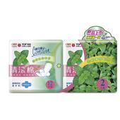 《康乃馨》清涼棉衛生棉量多型(25.5cm- 12片2入組)