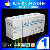 《台灣榮工NEXTPAGE》HP CF411A/411/411A 藍色相容碳粉匣(M452dn/M377dw/M477fnw)