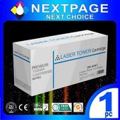 《台灣榮工NEXTPAGE》HP CF410A/410/410A 黑色相容碳粉匣(M452dn/M377dw/M477fnw)