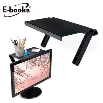 《E-books》N55 多功能萬用螢幕支撐架(黑)