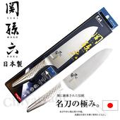 《日本貝印KAI》日本製-匠創名刀關孫六 流線型握把一體成型不鏽鋼刀(廚房三德包丁)