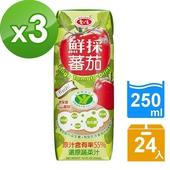 《愛之味》Oligo健字號鮮採 蕃茄汁250ml(24瓶/箱)(3箱組)