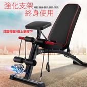 《SPORTONE》FIT-35 多功能 啞鈴椅 炫腹瘦腿(共同)