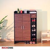 《RICHOME》愛麗絲雙門一抽鞋櫃SC187 $1799