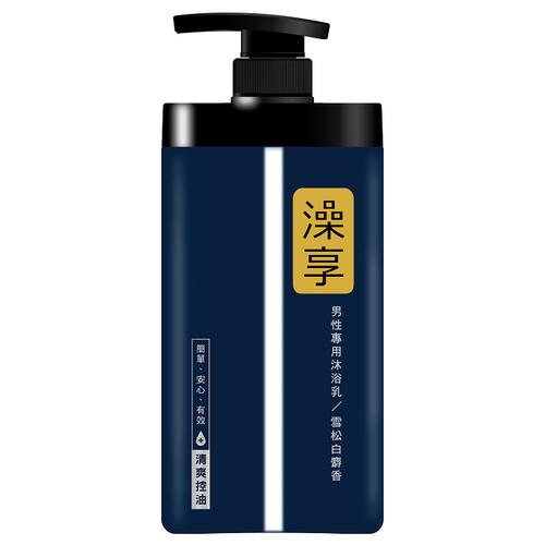 《澡享》沐浴乳-雪松白麝香(1000ml/瓶)