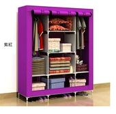 《免運》三排簡易加大防塵衣櫃(紫)