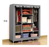 《免運》三排簡易加大防塵衣櫃
