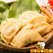 《極鮮配》手工蛋餃(125g±10%/包)