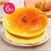 《預購-樂活e棧》生日快樂蛋糕-就是單純乳酪蛋糕(6吋1顆)