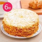 《預購-樂活e棧》生日快樂蛋糕-雪白戀人蛋白蛋糕(6吋1顆)