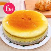《預購-樂活e棧》生日快樂蛋糕-香芋愛到泥乳酪蛋糕(6吋1顆)