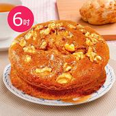 《預購-樂活e棧》生日快樂蛋糕-香蕉核桃蛋糕(6吋1顆)