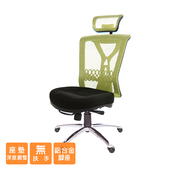 《GXG》高背電腦椅 (無扶手) TW-100LUNHA(請備註顏色)
