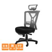 《GXG》高背電腦椅 (無扶手) TW-100ENHA(請備註顏色)
