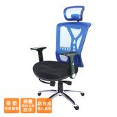 《GXG》高背電腦椅 (摺疊滑面扶手/鋁合金腳) TW-100LUA3(請備註顏色)