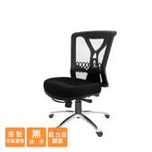 《GXG》短背電腦椅 (無扶手/鋁合金腳) TW-100LUNH(請備註顏色)