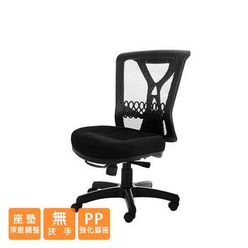 《GXG》短背電腦椅 (無扶手) TW-100ENH(請備註顏色)