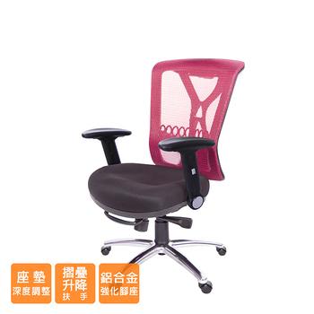 《GXG》短背電腦椅 (摺疊扶手/鋁合金腳) TW-100LU1(請備註顏色)