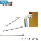 《日華 海夫》扶手 45度斜角式安全扶手 日本製 (R0219)(50cm)