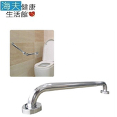 《日華 海夫》一字型扶手 C型 不鏽鋼安全扶手 (長度25cm、40cm、50/半米)(25cm)