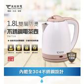 《東銘》1.8L雙層防燙不繡鋼電茶壺 TM-7310
