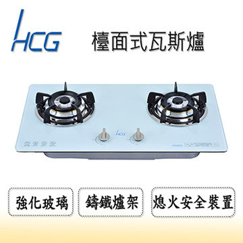 《HCG和成》GS293檯面式二口瓦斯爐(黑/白)(GS293)