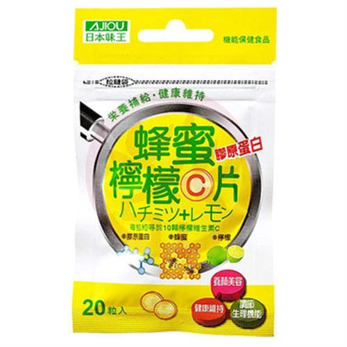 日本味王 膠原蜂蜜檸檬C口含片(20粒/包)