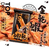 《TOPDRY 頂級乾燥》金乾蝦 (20g/包) 免運(X12包)