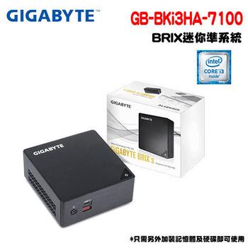 GIGABYTE技嘉 BRIX GB-BKi3HA-7100 迷你準系統