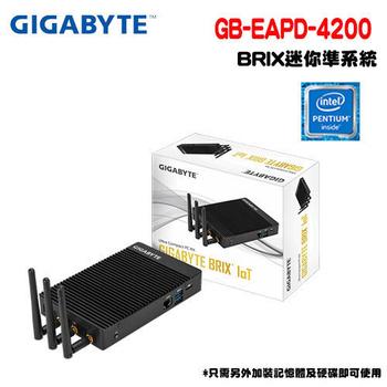 GIGABYTE 技嘉 BRIX GB-EAPD-4200 迷你準系統電腦